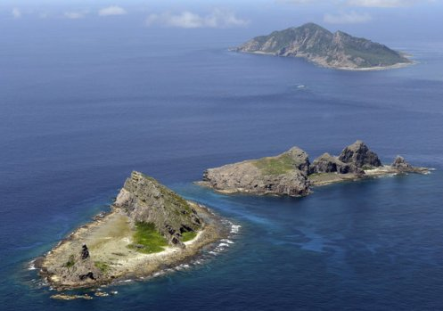 APphoto_Japan China East China Sea