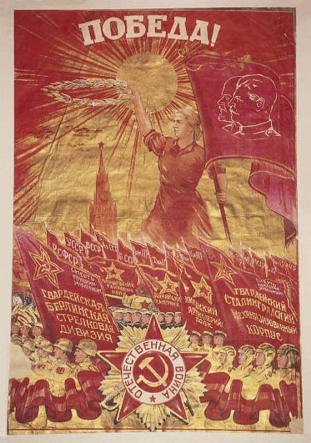 communisdm