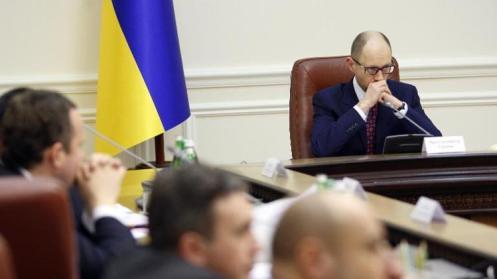 UkrainePM
